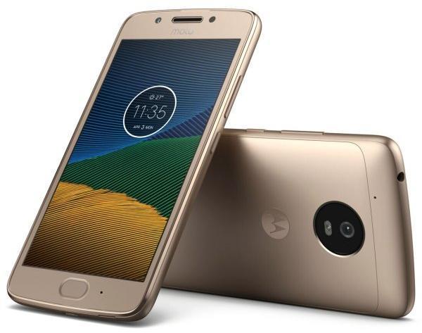 Мобилен телефон Motorola MOTO G5 DUAL SIM GOLD